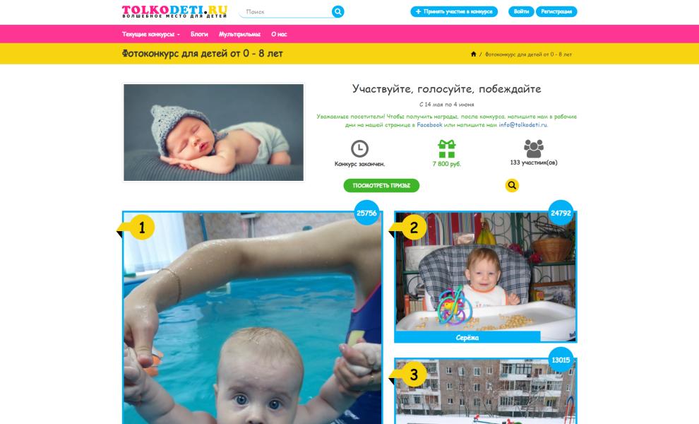 Tolkodeti.ru